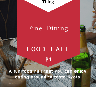 A fun food hall that you can enjoy eating around to taste Kyoto