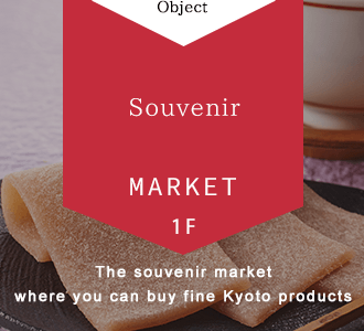 The souvenir market where you can buy fine Kyoto products